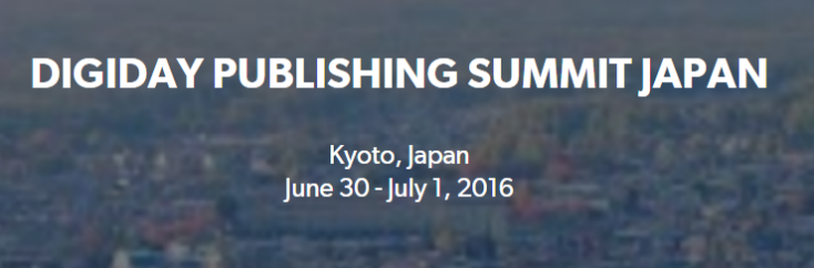 Digital Publishing Summit - Kyoto