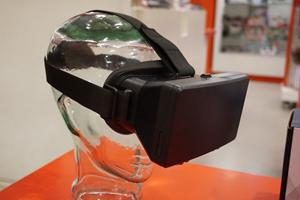 Why Augmented Reality Will Change The Game In 2016
