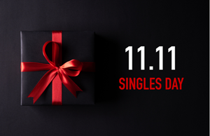 Singles Day 2020 as The Measuring Stick For The Retail Season